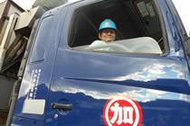 大型トラック乗務員
