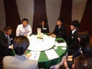 下期全体会議4