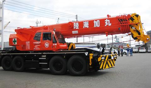 Crane Assistance